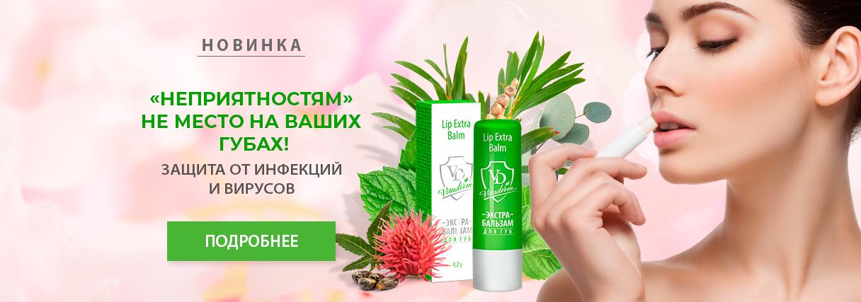https://www.tiande-shop.com.ua/product/description/810/gel-aloe-vera-energeticheskaya-kladovaya-dlya-kozhi