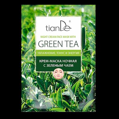 Крем-маска ночная «Зеленый чай»