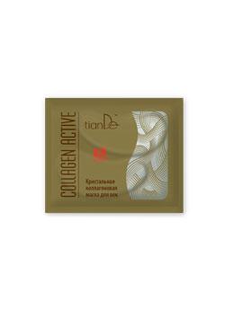 """Кристальная коллагеновая маска для век, серия """"Collagen Active"""" 35+."""