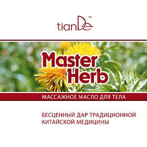 "Брошюра ""Массажное масло Master Herb"""