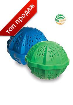 Турмалиновые сферы для стирки - уберите ЯДЫ со своего белья