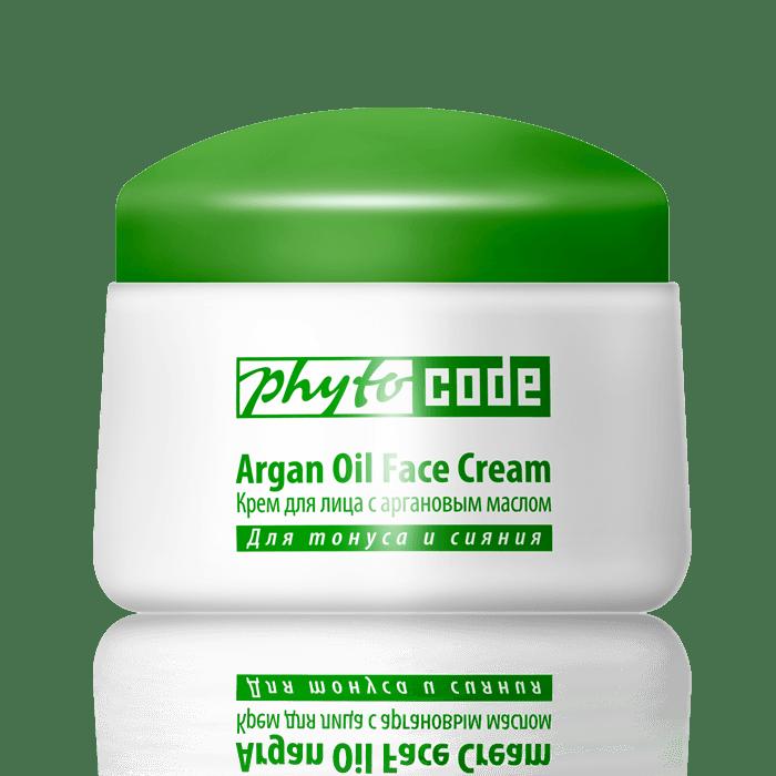 Крем для лица с аргановым маслом - УФ-защита