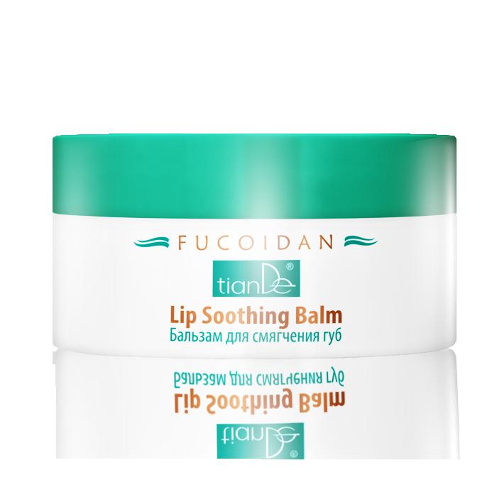 Бальзам для смягчения губ, серия Fucoidan